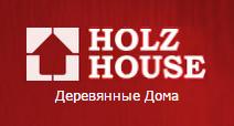 ХОЛЬЦ-ХАУС (Holz-house)