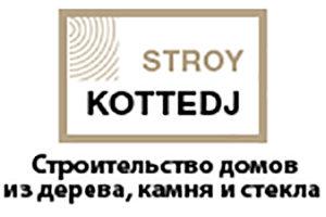 Логотип Строй Коттедж отзывы